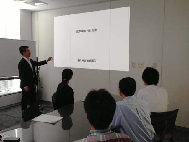 アイコー印刷 第48期 経営計画発表会