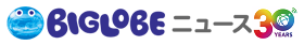 モノトーンカレンダー biglobeニュースに取り上げられました